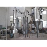 Spin Flash Drying Straight Pipe Type Air Dryer Machine Two Stage / Multi Stage Series Process Manufactures