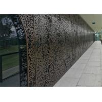 China 8mm Laser Cutting Metal Screen Facade For Architectural Screens Wall Panels on sale