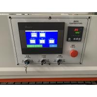China SYS-320 Automatic Woodworking Edge Banding Machine For Particle Board on sale