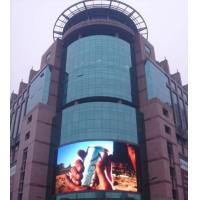 P 16 Full Color Curved LED Screen Manufactures