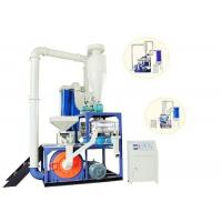 Quality Automatic Plastic Recycling Machine , Vibration High Speed Plastic Milling for sale