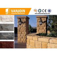 Environmental Soft Ceramic Tile , Mushroom Stone Fireproof Wall Tiles Manufactures