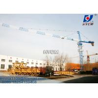 China F0 23B Manual Electric Counterweight Tower Crane Fixing Angle Foundation on sale