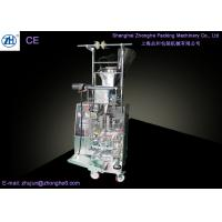 Fully Automatic Powder Packing Machine , Vertical Pouch Packing Machine Manufactures