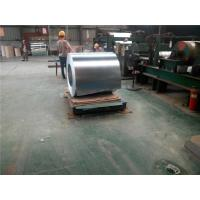 China 1000 x 2000mm Galvanised Metal Sheet Cold Rolled 0.4mm - 3mm Thickness on sale