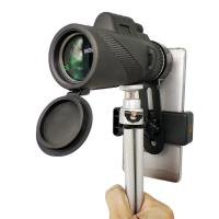 China 16x52 Cell Phone Monocular Telescope With Smartphone Adapter and Tripod on sale