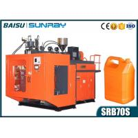 High Speed 10L Plastic Container Manufacturing Machine 4.5 X 2.2 X 2.75m Size SRB70S-1 Manufactures