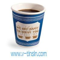 China Dixie white paper hot coffee cups on sale