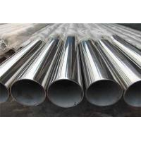 ASTM A312 Stainless Steel Seamless Pipe Manufactures