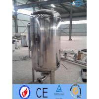 Ss316 Stainless Steel Pressure Vessels , Mirror Matt High Pressure Kettle Manufactures