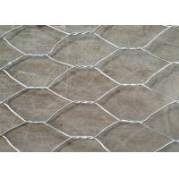 Carbon Steel Wire Galvanized Gabion Baskets , 8CM X 10 CM Hole 4 . 0 MM Retaining Wall Stone Cages Manufactures