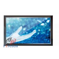 China 19 CCTV LCD Monitor security screen with Digital TFT LCD High Definition Panel on sale
