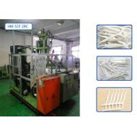 Fully Automatic High Speed Injection Moulding Machine For Dentek Floss Picks Manufactures