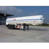 17000L-2 Axles-Cryogenic Liquid Lorry Tanker for Liquid Argon Manufactures