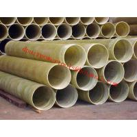 China Fiberglass Pipe Wind Tube FRP Pipe china MANUFACTURER on sale