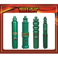 franklin submersible water pump Manufactures