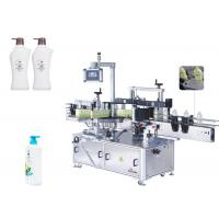 High Speed Labeling Machine Automatic Cosmetics Shampoo  Detergent Bottle Labeler Manufactures
