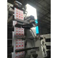 China RY320 Small Flexo Printing Machine Automatic High Quality Flexo Die Cutting And Printing Machine Automatic Best Sale on sale