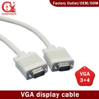 VAG Cable VGA 3m 3+4 coaxial cable Manufactures