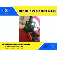 China Automatic Vertical Double Cylinder Hydraulic Baler Machine on sale