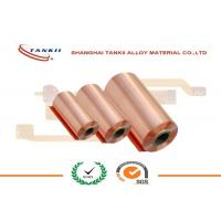 China Cu - ETP OF - Cu SW - Cu Pure Copper Sheet C1201 C1020 C1011 Transformers Cable Electrical Power on sale