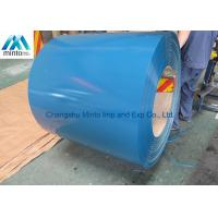 China PVC Film Laminated Pre Painted Aluminum Coil With ISO9001 SGS Approve on sale