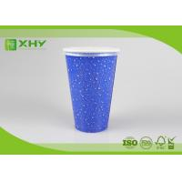 12oz Eco-friendly Cold Drink Milkshake Paper Cups  with Flat/Dome Lids Manufactures