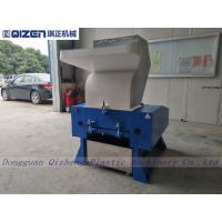 Recycled PE PP Waste Plastic Crusher Machine Sheet Cutter Type QZ-P600 Manufactures