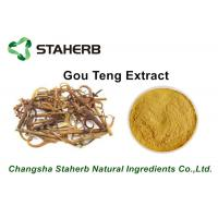 Anti-tumor Antibacterial Plant Extracts Gou Teng extract Cat's Claw extract 2%~5% Alkaloids Manufactures