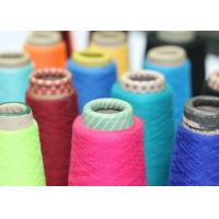 China Thread Ring Spun Polyester Yarn 30 / 1 Low Elongation For Knitting And Weaving on sale