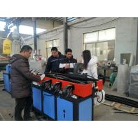 Plastic Corrugated Pipe Extruder Machine , PE Double Wall Corrugated Pipe Making Machine Manufactures
