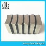 N52 Sintered Neodymium Iron Boron Magnet Arc Shaped Custom Size And Shape