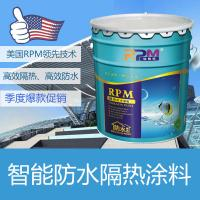 Rpm108 Matte Roof Paint Top Waterproof Coating Anti Fouling Indoor Insulation