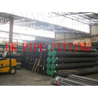 piping material in the Iran Manufactures