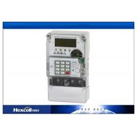 Quality Single Phase Digital Energy Meter with BS Mounting GPRS Communication for sale