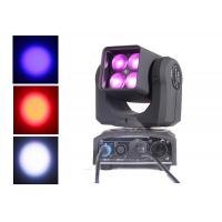 China 4 Eyes Mini Stage Show Lights , High Brightness Moving Head Beam Light RGBW Color on sale