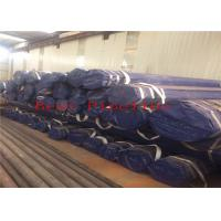 GOST 20295-85 Lsaw Steel Tube , Welded Steel Pipe With Hydraulic Testing Manufactures