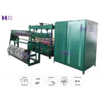 China Shower Curtain High Frequency Plastic Welding Machine 250×2000 MM Welded Area on sale