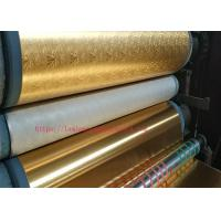 Golden Color Aluminium Foil Laminated Paper Board for Gift Boxes/Christmas Ornaments Manufactures