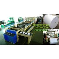 China A4 photocopy paper and printing paper cutting sheeter and wrapping machine on sale