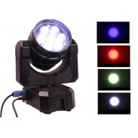 Disco DJ Lamp LED Moving Head Light RGBW 80W Holiday Lights CE & RoHs Manufactures