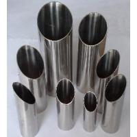 Duplex Stainless Steel Pipe (2101 2304 329 S31803) Manufactures