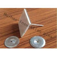 Double Face Tape Self Adhesive Insulation Pins 12Ga Dia With Clip Fix Glass Wool Manufactures