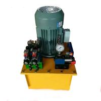 China 2D - SY100/10 Series Motor Test Pump 100L / H Discharge Pressure 10mpa on sale
