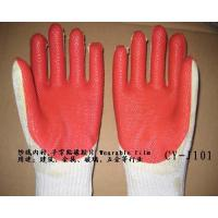 Palm Rubbered Glove Manufactures