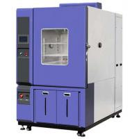 Multilingual Accelerated Weathering Test Chamber / Environmental Simulation Aging Test Machine for sale