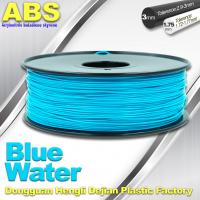 High strength Colorful ABS  Filament 3D Plastic Filament 1kg Reel Manufactures