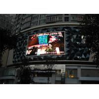 P16 outdoor advertising led display / DIP346 1R1G1B led display / fixed installation led display / IP65 grade Manufactures