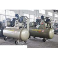 Portable 1.5 hp Industrial Air Compressor Piston Type 50L Air Tank 50 / 60HZ  3cfm Manufactures
