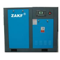 30hp / 22kw Rotary Compressor , Screw Air Compressor CE ISO2000 Certificate Manufactures